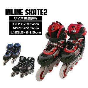 ポイント インライン スケート ジュニア ウィール プロテクター プレゼント ローラーブレード ローラースケート