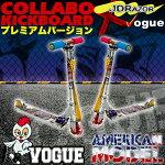 キックボード/JDRAZORBUG/キックスケーター/MS-102LED