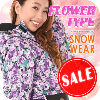 Snowboard wear   Ladies up-and-down set Japanese quality