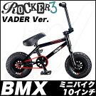 ROCKERBMXRocker3VADER競技用自転車【VADER】BMX競技用BMX自転車BMX10インチBMX10inchBMXロッカーBMXROCKERBMXminiBMXストリート