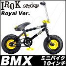 ROCKERBMXIROCKROYAL競技用自転車【ROYAL】BMX競技用BMX自転車BMX10インチBMX10inchBMXロッカーBMXROCKERBMXminiBMXストリート