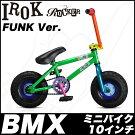 ROCKERBMXIROCKFUNK競技用自転車【FUNK】BMX競技用BMX自転車BMX10インチBMX10inchBMXロッカーBMXROCKERBMXminiBMXストリート