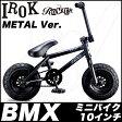 ROCKER BMX IROCK METAL 競技用 自転車 【METAL】 BMX 競技用 BMX 自転車 BMX 10インチ BMX 10inch BMX ロッカー BMX ROCKER BMX mini BMX ストリート