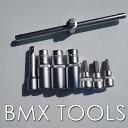 BMX TOOLセット メンテナンス 工具セット 工具 自転車 ...