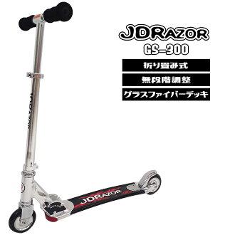 滑板車成人匯款迎合滑板車孩子滑板車成人踢滑板車滑板車孩子滑板車保護 jd 剃鬚刀 GS 300
