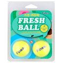 フレッシュボール ゴルフボ−ル 6個入り m5110vog324 匂い消し 消臭 におい ゴルフ