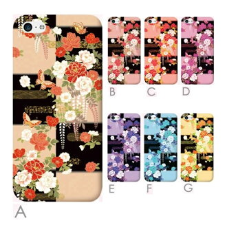 Smahocase 所有模型相容 iphone iphone7 iphone 7 + iphone7plus + iPhone6s iPhone6 xperia z5 溢價案例硬 iPhone5S 硬覆蓋個人化精裝愛好日本模式花 DoCoMo docomo 非盟 au iPhone iPhone