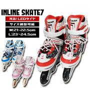 マラソン ポイント プロテクター プレゼント インライン スケート ジュニア レディース ローラーブレード ウィール