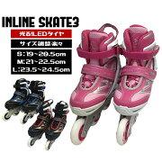 プロテクター プレゼント インライン スケート ジュニア ホイール ローラーブレード ローラースケート ソフトウィール ブラック