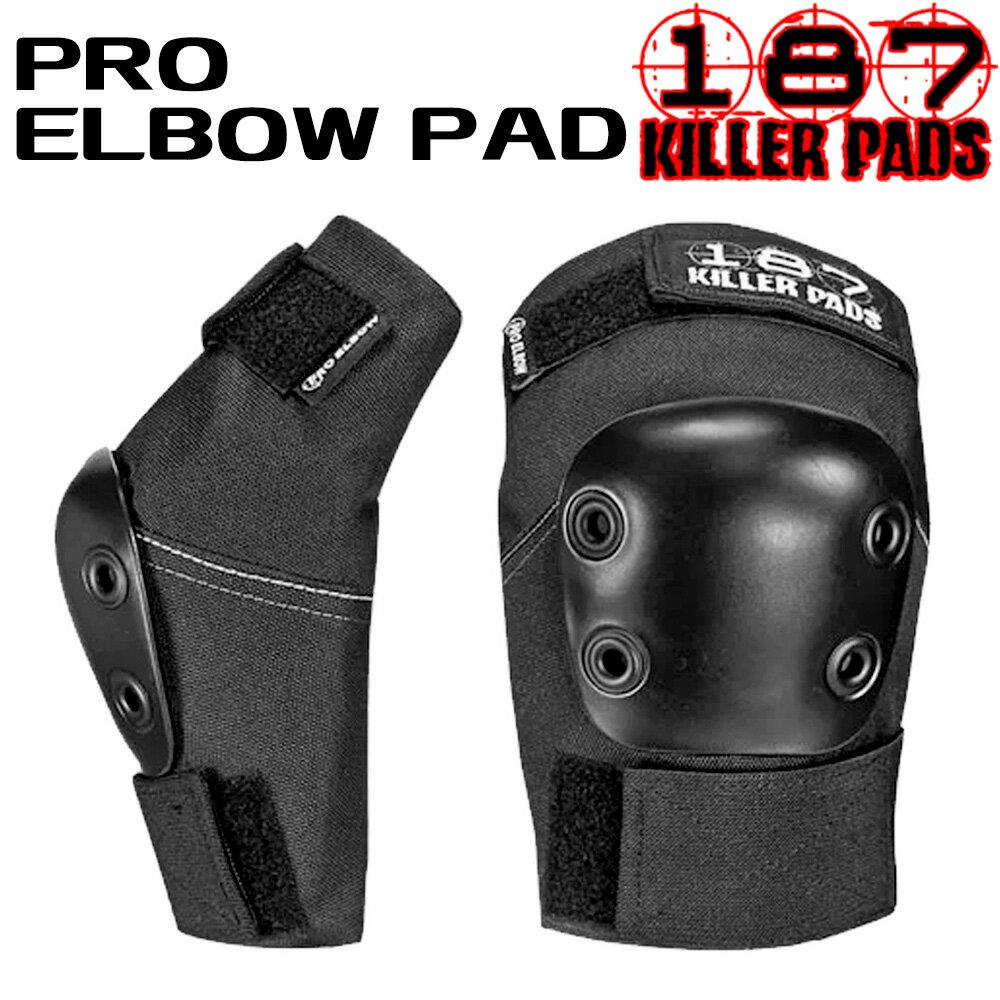 スケートボード・インラインスケート, プロテクター  187 KILLER PAD PRO ELBOW PADS