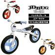 【プロテクタープレゼント!】キックバイク JD BUG TRAINING BIKE TC-09A Airタイヤ トレーニングバイク キックボード でお馴染みのJDから 子供用 自転車 練習バイクが新登場 送料無料