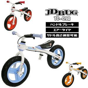トレーニングバイク/TC-09/平衡感覚練習用バイク/キックバイク