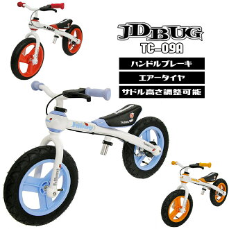 From JD familiar children's bike training introducing JD BUG TRAINING BIKE TC-09A Air tire training bikes scooters