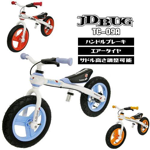 キックバイク JD BUG TRAINING BIKE TC-09A Airタイヤ トレーニング...