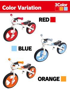 トレーニングバイク/TC-09/平衡感覚練習用バイク