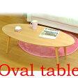 テーブル ローテーブル 折りたたみ 木製 オーバルテーブル 楕円形 卵形リビング ローテーブル センターテーブル シンプル おしゃれ かわいい ナチュラル 新生活 ひとり暮らし 一人暮らし 1人暮らし 新品アウトレット RCP vm-l