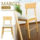 送料無料椅子木製おしゃれチェアコンパクト完成品ナチュラル