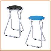 折り畳みスツールスツール折りたたみ椅子チェアRCPvm-s