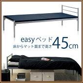 �٥åɡڣ����٥å�(72cm��)������̵���������ԲĢ���96.5×���208.5×�⤵72cm����ץ뤪����쥷��С�1����餷������ڿ��ʥ����ȥ�åȡۡ�RCP��vm-2l