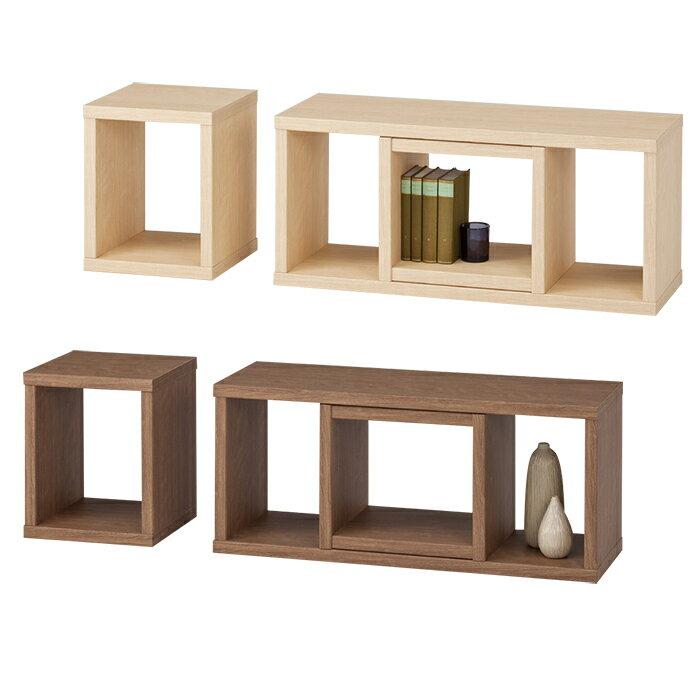 【Pt5倍★5,10日限定】オープンラック 飾り棚 ディスプレイラック 木製 本棚 2サイズ ブロック1段 おしゃれ 新品アウトレット