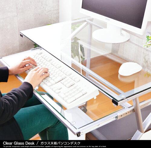 送料無料 机 PCデスク ガラス天板パソコンデスク ガラス スライド デザイン ブラック シルバー シ...