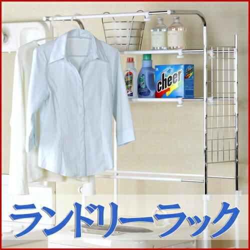 ランドリーラック ラック ランドリー収納 洗濯機収納 洗濯機ラック ランドリー シンプル おしゃれ ...
