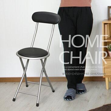 カウンターチェア 背もたれ付き 折りたたみ パイプ椅子