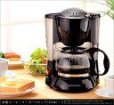 送料無料 コーヒーメーカー 5カップ コーヒーメーカー フィルター不要 5杯分 600ml ドリップ 保温 コーヒー 珈琲 ドリップコーヒー オフィス 事務所 ひとり暮らし vm-xs80