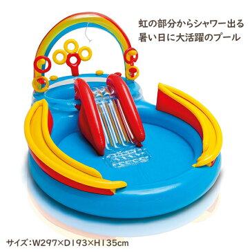 家庭用プール 滑り台 インテックス レインボーリング プレーセンター
