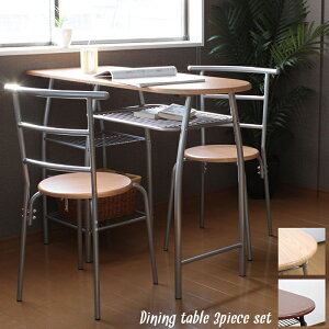 ダイニングテーブルセット 3点 カウンターテーブル バーテーブル チェアー シンプル おしゃれ 新品アウトレット