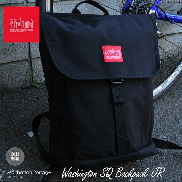 マンハッタンポーテージ Manhattan Portage MP1220JR Washington SQ Backpack JR 通勤 通学 カバン バックパック  リュック
