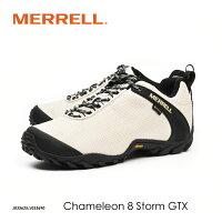 メレルMERRELLカメレオン8ストームゴアテックスムーンビームCHAMELEON8STORMGORE-TEXハイキングキャンプBBQ