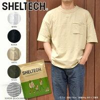 メール便シェルテックポケットTシャツワイド半袖メンズ高機能給水速乾UV遮熱軽量SHELTECHMENSWIDESTYLECREWNECKS/SPOCKETTEE