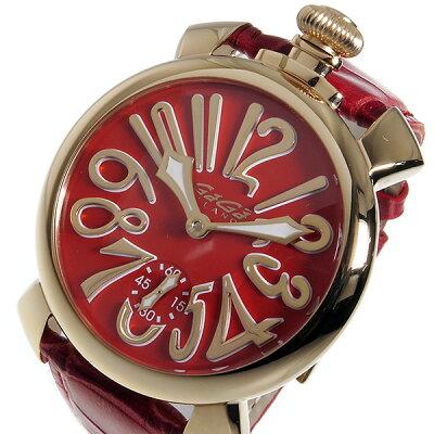ガガミラノ(GaGa MILANOFRED)マニュアーレ 48mm 腕時計 レッド