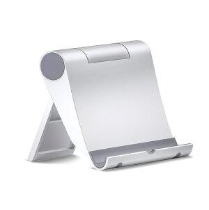 スマホスタンド卓上携帯スタンドホルダー折り畳み式収納便利軽量タブレット/iiPadMini/PhoneX/8/7Plus/7/6s/6SamsungGalaxy多機種対応