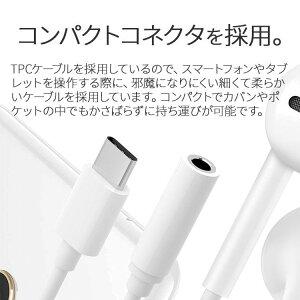 TypeCto3.5MMイヤホン変換ケーブルコネクターtypec変換タイプCto3.5mm音声変換ケーブルオーディオ音声タイプC3.5mm対応イヤホン端子usbtypecイヤホンジャック音声通話/音量調節/音楽