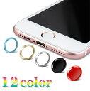 iPhone 指紋認証対応ホームボタンシール ゴールドxシャンパンゴールド タッチアイディーステッカー sale life 送料無料