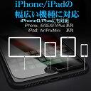 3枚セット iPhoneホームボタンシール TouchID 指紋認証可能 アイフォンボタン ブラック 保護シール 取付簡単 3