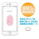 3枚セット iPhoneホームボタンシール TouchID 指紋認証可能 アイフォンボタン ブラック 保護シール 取付簡単 2