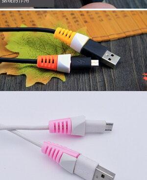 ライトニングケーブルバイト断線防止保護カバープロテクターAppleiPhoneUSBケーブルガード同色2個セット