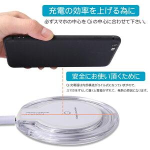 Qiワイヤレス充電器USBケーブル付きQi対応全機種置くだけ充電シングルコイルQi(チー)規格無接点充電パッド充電器Qi無線充電テンエスマックステンアールスマホ