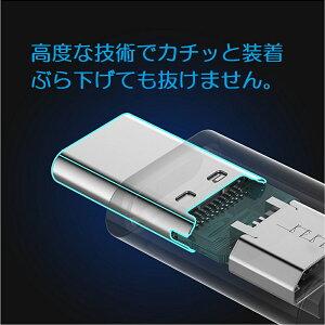 VPower【4個セット】USBTypeCアダプタMicroUSB(メス)toType-Cアダプタ変換コネクタ56Kレジスタ使用QuickCharge対応USBケーブル高速転送可能