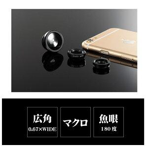 スマホカメラレンズスマホ広角マクロレンズスマホ望遠セルカレンズ高画質iPhoneAndroid対応2点セット