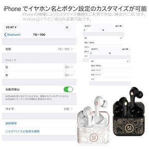 ブルートゥース5.0+EDRワイヤレスイヤホンBluetooth5.0IPX5高音質両耳自動ペアリングスポーツイヤホン左右分離型T2ステレオマイク付き最新Hi-Fi高音質iPhone&Android対応