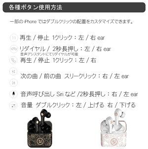 ワイヤレスイヤホンブルートゥース4.1Bluetooth高音質片耳自動ペアリングスポーツ超軽量V9ステレオマイク付き長時間再生収納ケース付き