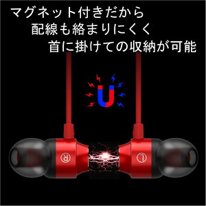 カナル型高音質イヤホン通話可能マイク付きステレオヘッドホン有線ノイズ減少スポーツ仕様密閉型防滴分岐ケーブルにも対応W2