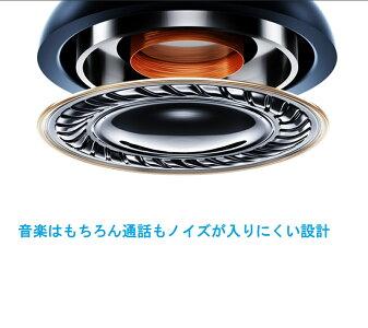 カナル型高音質イヤホン通話可能マイク付きステレオヘッドホン有線ノイズ減少密閉型防滴分岐ケーブルにも対応