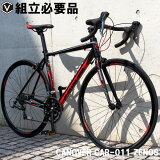 ロードバイク送料無料自転車700c(約27インチ)ロードレーサーシマノ16段変速超軽量アルミフレームデュアルコントロールレバーCANOVERカノーバーCAR-011ZENOSゼノス