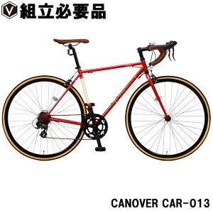 【特価セール】ロードバイク 自転車 700c(約27インチ) ロードレーサー シマノ14段変速 超軽量 クロモリフレーム CANOVER(カノーバー) CAR-013 ORPHEUS(オルフェウス)