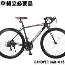 【指定商品大幅値下中】 ロードバイク 自転車 700×28C シマノ製21段変速 軽量 アルミフレーム アヘッドステム カノーバー ウラノス CANOVER CAR-015 UARNOS